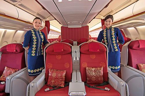 airline attendant photo